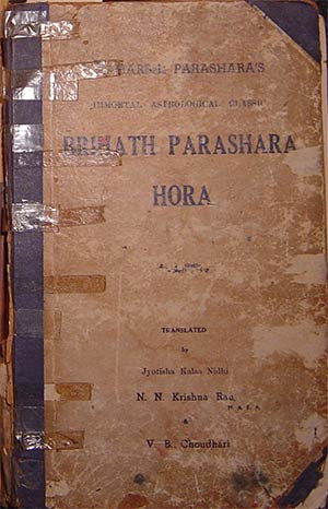 On the Authenticity of the Brhat Parasara Hora Sastra